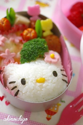 bento box with Hello Kitty rice ball