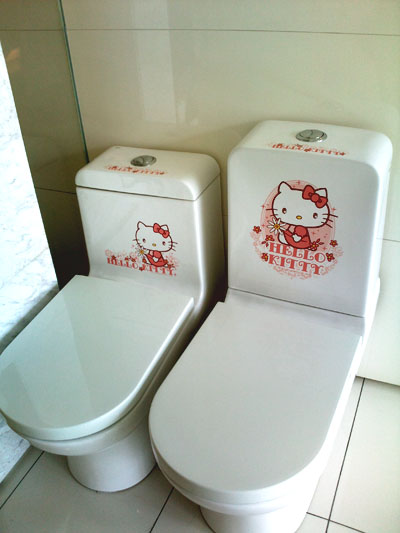 hello kitty toilets