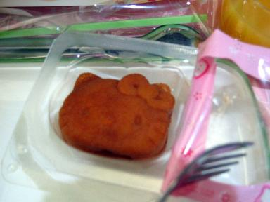 Hello Kitty snack