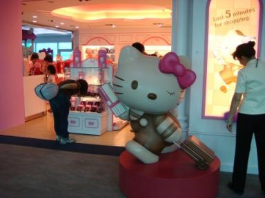 Hello Kitty airport