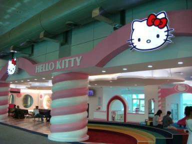 Hello Kitty airport