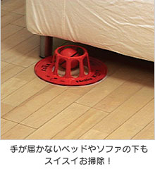 Hello Kitty roomba sweeper