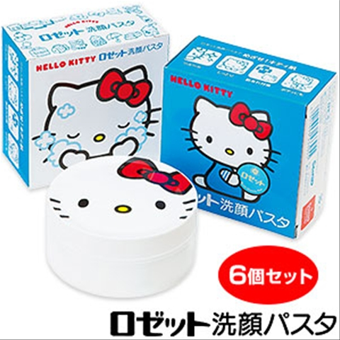 Hello Kitty antibacterial soap