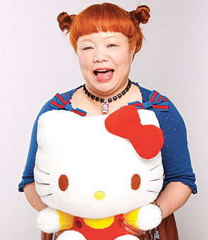 Hello Kitty Yuko Yamaguchi