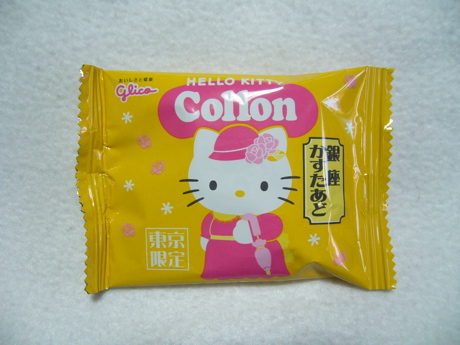 Hello Kitty Collon