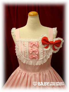 Hello Kitty Baby Doll Dress Front