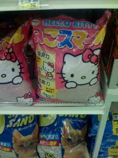 Hello Kitty cat litter
