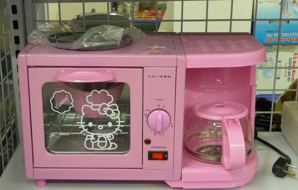 Popular KITY 617636 Kombinierte Maschinequot Gebraucht In Online Auktion