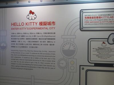 Hello Kitty evil evolution