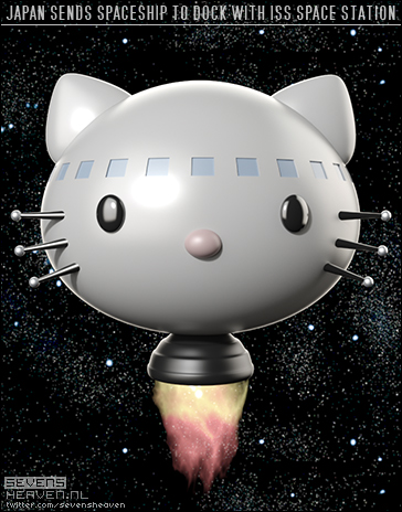 Hello Kitty Spaceship