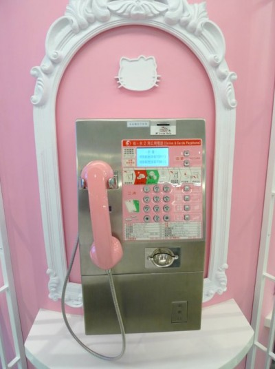 Pink phone booth with Hello Kitty theme