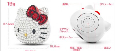 Hello Kitty crystal digital music player
