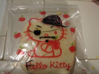 Hello Kitty Fellow Kitty