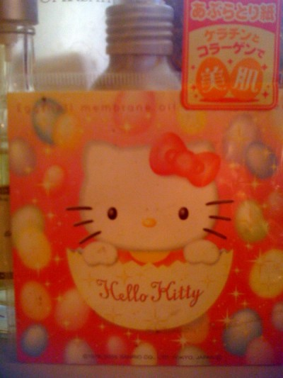 hello kitty eggshell membrane oil