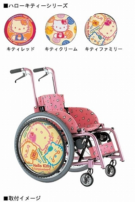 hello kitty wheelchair