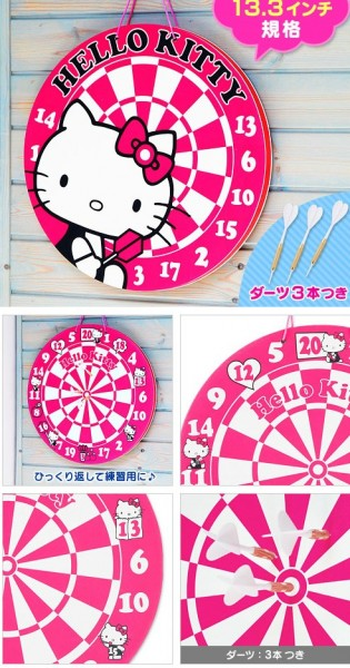 Hello Kitty pink dart board