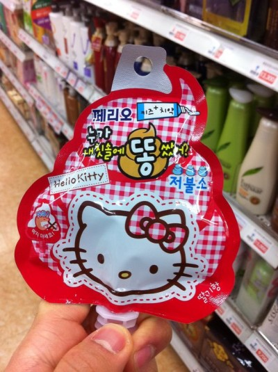 Hello Kitty poop paste toothpaste from Korea