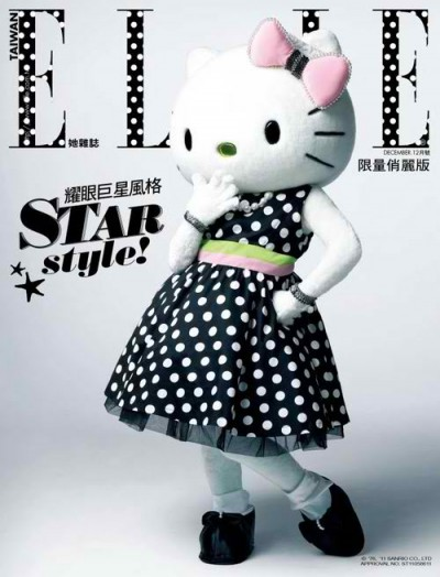 Elle Hello Kitty cover