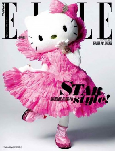 Hello Kitty Elle magazine