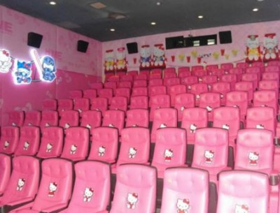 Hello Kitty movie theater