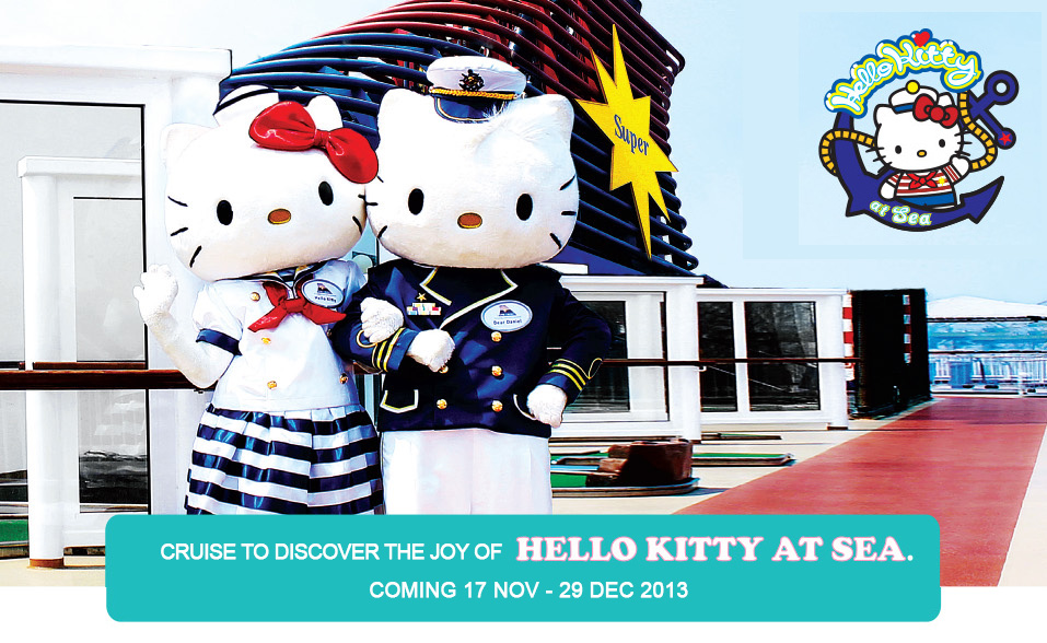 e0440e03e Hello Kitty Hell – One mans hell with cute overload